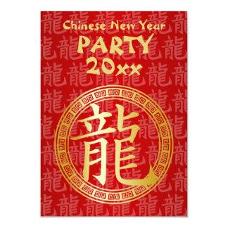 Año chino del símbolo del fiesta GR del dragón Comunicados Personales