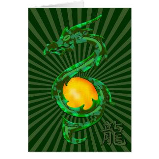 Año chino del verde de jade del dragón tarjeton