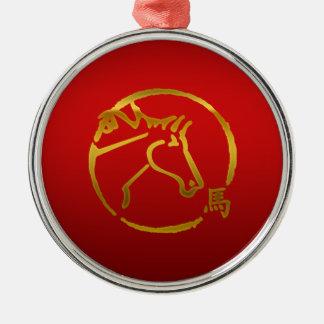 Año chino del zodiaco de la muestra del caballo ornamentos de reyes magos