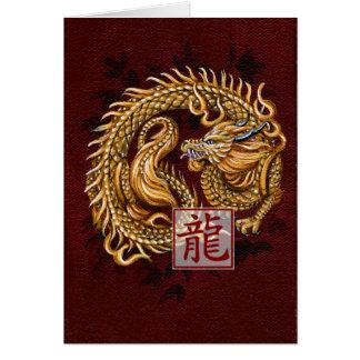 Año chino del zodiaco de la tarjeta de felicitació