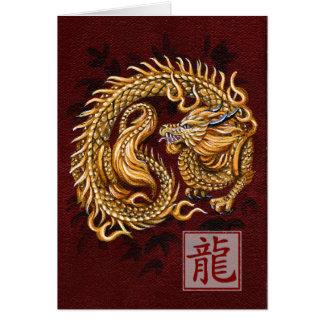 Año chino del zodiaco de la tarjeta de nota del