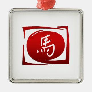 Año chino del zodiaco del símbolo del caballo ornamente de reyes