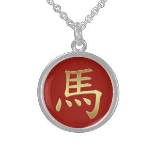 Año chino del zodiaco del símbolo del caballo collares de plata esterlina