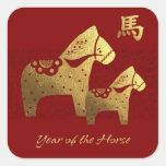Año de 2014 chinos de los pegatinas del caballo calcomanía cuadradas personalizadas