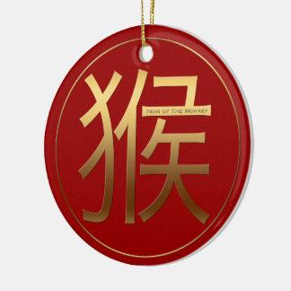 Año de 2016 monos con efecto grabado en relieve adorno navideño redondo de cerámica