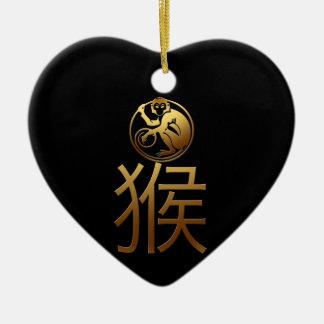 Año de 2016 monos con el efecto grabado en relieve adorno navideño de cerámica en forma de corazón