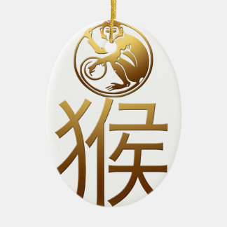 Año de 2016 monos con el efecto grabado en relieve adorno navideño ovalado de cerámica