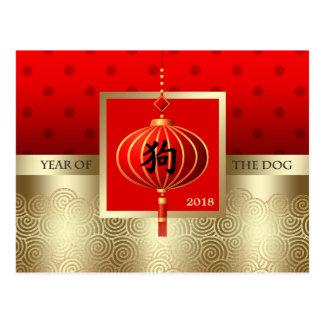 Año de 2018 chinos de las postales del perro