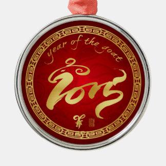 Año de la cabra 2015 - Año Nuevo lunar chino Adorno Redondo Plateado