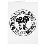 Año de la cabra 2015 del espolón de las ovejas tarjetas