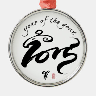 Año de la cabra - Año Nuevo chino 2015 Adorno Navideño Redondo De Metal