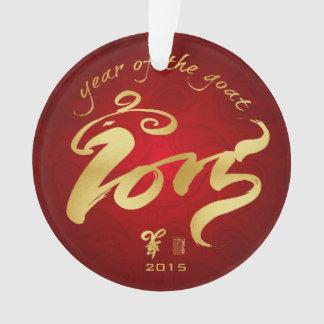 Año de la cabra - Año Nuevo chino 2015