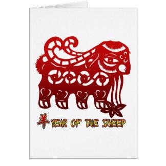 Año de la cabra del espolón de las ovejas felicitacion