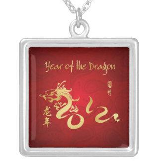 Año de la caligrafía 2012 del oro del dragón grimpola personalizada