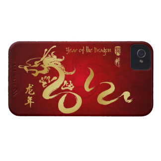 Año de la caligrafía 2012 del oro del dragón iPhone 4 carcasas