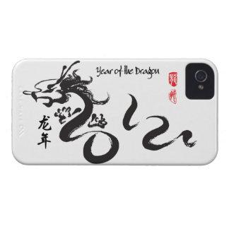 Año de la caligrafía negra del dragón 2012 Case-Mate iPhone 4 carcasas