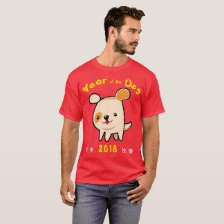 Año de la camiseta china el   del Año Nuevo del