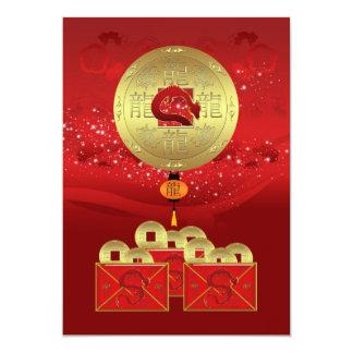 año de la invitación del fiesta del dragón - Año Invitación 12,7 X 17,8 Cm
