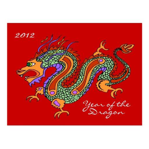 Año de la postal 2012 del dragón