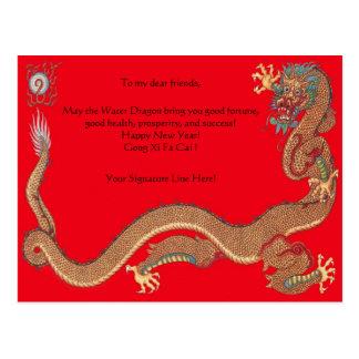 Año de la postal china del Año Nuevo del ~ del