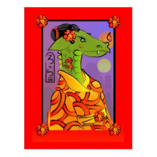 Año de la postal del dragón