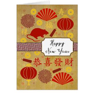 Año de la rata - iconos tarjeta de felicitación