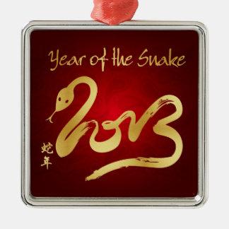 Año de la serpiente 2013 - Año Nuevo chino Adorno Cuadrado Plateado