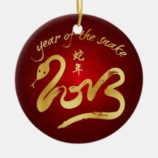 Año de la serpiente 2013 - Año Nuevo chino Adorno Navideño Redondo De Cerámica