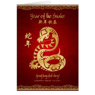 Año de la serpiente 2013 - Año Nuevo chino feliz Tarjeta