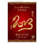¡Año de la serpiente 2013 - gongo XI Fa Cai! Tarjetón