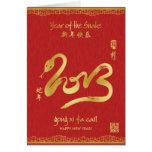 ¡Año de la serpiente 2013 - gongo XI Fa Cai! Felicitacion