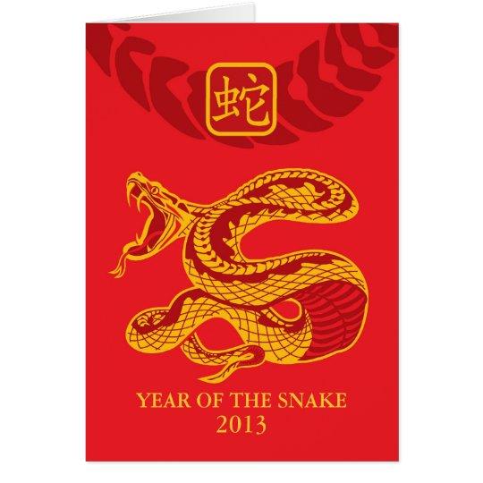 Año de la serpiente 2013 tarjeta de felicitación