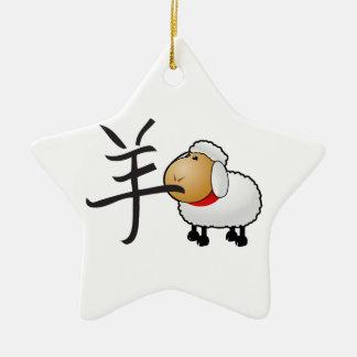 Año de las letras chinas del espolón/de las ovejas adorno navideño de cerámica en forma de estrella