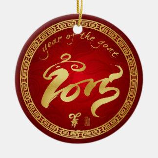 Año de las ovejas 2015 - Año Nuevo chino Adorno Redondo De Cerámica