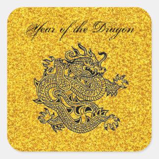 Año de los pegatinas del dragón calcomanía cuadradas personalizada