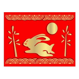 Año de oro de la postal del conejo