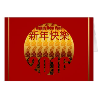 Año de oro del Año Nuevo chino del mono 01H- Tarjeta