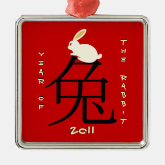 Año del Año Nuevo chino 2011 del conejo Adorno Cuadrado Plateado