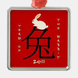 Año del Año Nuevo chino 2011 del conejo Adorno Navideño Cuadrado De Metal