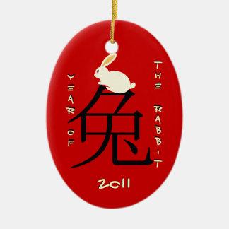 Año del Año Nuevo chino 2011 del conejo Adorno Navideño Ovalado De Cerámica