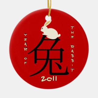 Año del Año Nuevo chino 2011 del conejo Adorno Navideño Redondo De Cerámica