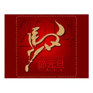 Año del Año Nuevo vietnamita Tết del caballo 2014 Postal