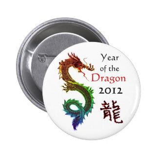 Año del botón del dragón 2012