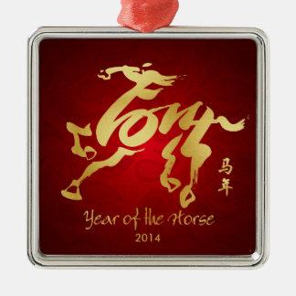 Año del caballo 2014 - Año Nuevo chino Adorno Cuadrado Plateado