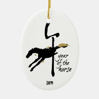 Año del caballo 2014 - Año Nuevo chino Ornamentos Para Reyes Magos