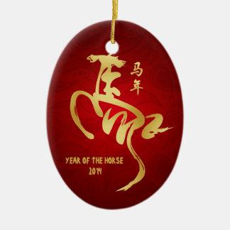 Año del caballo 2014 - Año Nuevo chino Adorno Navideño Ovalado De Cerámica