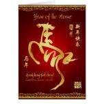 Año del caballo 2014 - Año Nuevo chino Felicitación