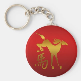 Año del caballo llavero redondo tipo chapa