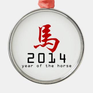 Año del carácter 2014 del caballo ornamente de reyes