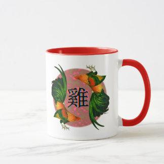 Año del círculo del gallo taza